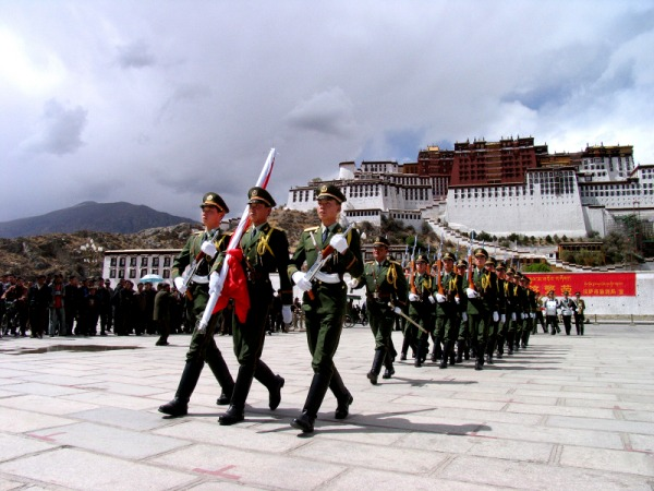 About Tibet
